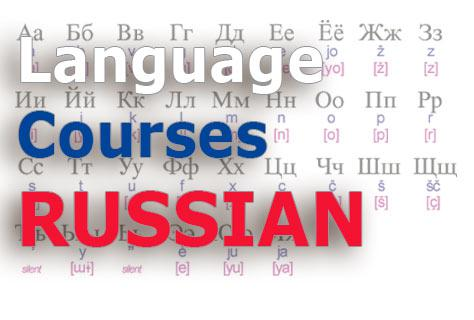 Courses In Russian For